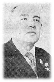 Иван Павлович Ксенз