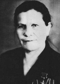 Ольга Степановна Герасимова