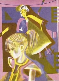 Дочь рисует (цветная автолитография)