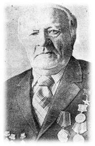 Трофим Ермилович Бугро