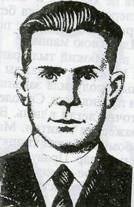 8 октября исполняется 95 лет со дня рождения Малыгина Григория Алексеевича – Героя Советского Союза
