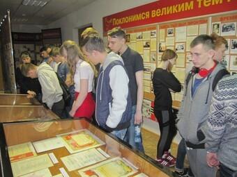 Встреча студентов Липецкого Государственного Технического Университета с Дериглазовой Ольгой Михайловной