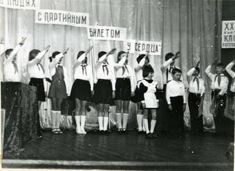 19 мая исполняется 95 лет со дня создания Всесоюзной пионерской организации имени Владимира Ильича Ленина