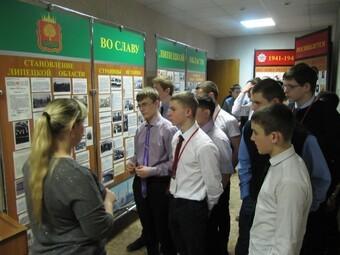 Встреча студентов Липецкого машиностроительного колледжа с Мазаевым Игорем Борисовичем