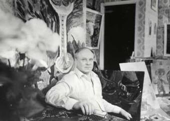Василия Ивановича Шевченко