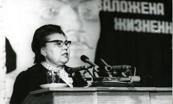 Чанышева Н.Г.
