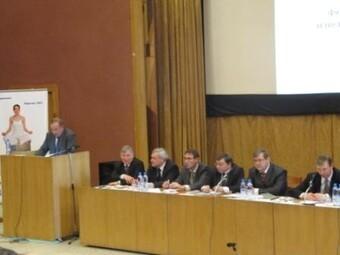 Президиум расширенного заседания коллегии Федерального архивного агентства