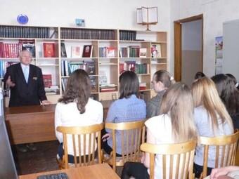 Встреча с Д.И. Онищенко