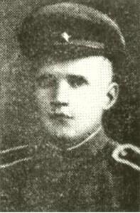 Дорохин И.Н.